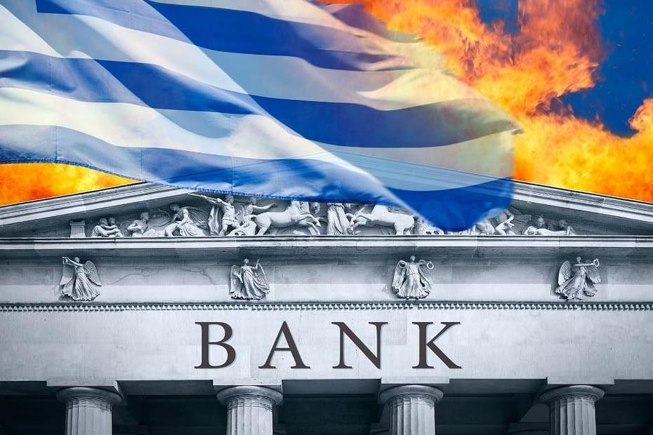 הבנק המרכזי של יוון
