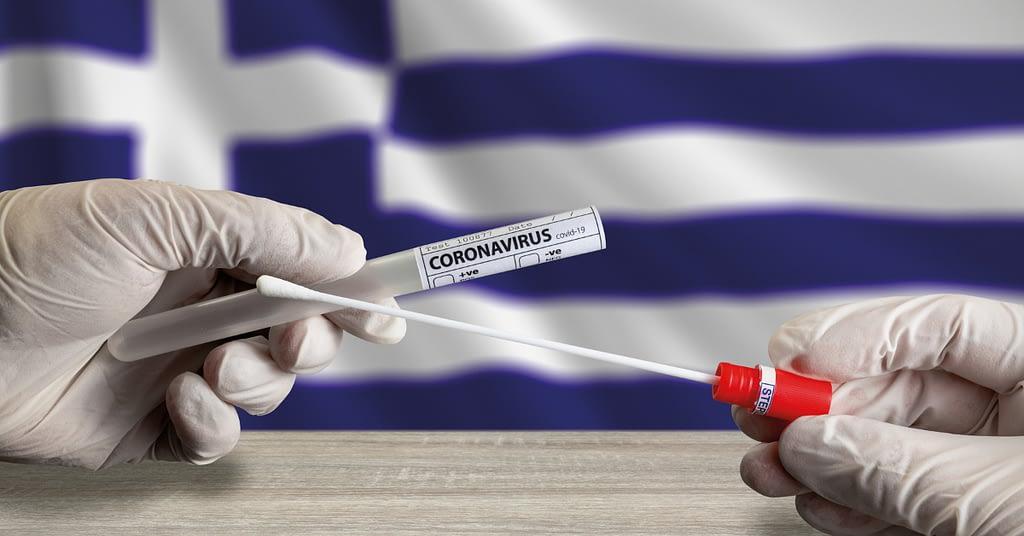 יוון קורונה