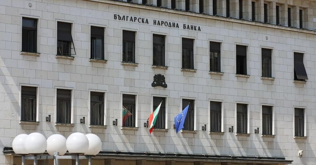 הבנק המרכזי ביוון
